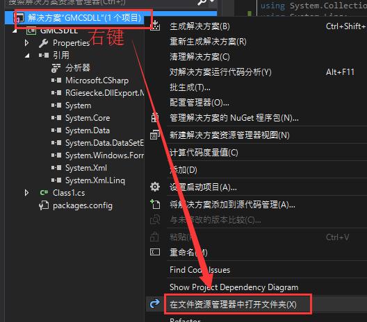 小玉米图文教程No.10.5 - 使用nuget包导出DLL插件-傲娇玉米站